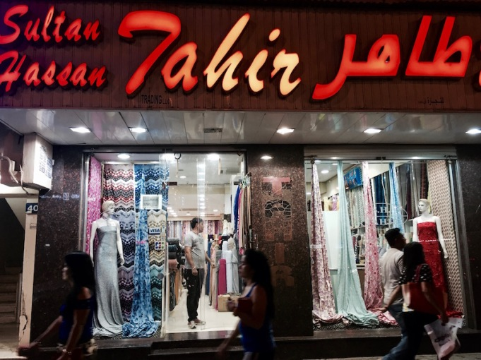 Where I purchased my cotton jersey fabrics.